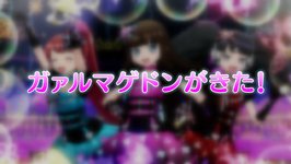 Idol time ep 14