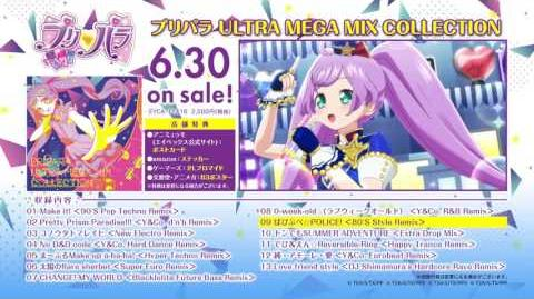 「プリパラ ULTRA MEGA MIX COLLECTION」試聴動画