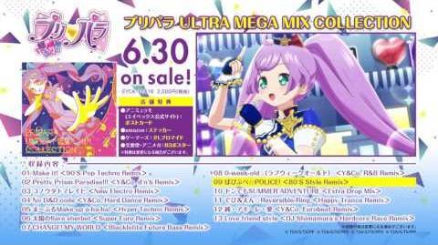 「プリパラ ULTRA MEGA MIX COLLECTION」試聴動画