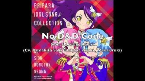 (PriPara) DRESSING PAFE- No D&D Code (Full)