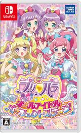 PriPara: All Idol Perfect Stage!