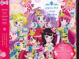 PriPara Idol Song Collection by SoLa♡Ageddon Mi