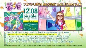 「プリパラ ULTRA MEGA MIX COLLECTION Vol.2」試聴動画