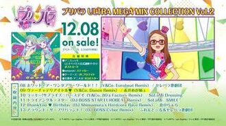 「プリパラ ULTRA MEGA MIX COLLECTION Vol.2」試聴動画