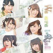 We Are i☆Ris!!! Type C