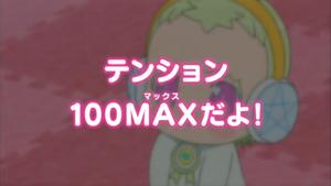 Pri Para ep 100 title screen