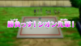 Yo, It's a Game! Shion-senpai!