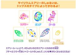 Fairy Wing 2