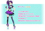 Shion Profile