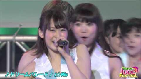 【OFFICIAL】i☆Ris『ドリームパレード』(TIF2015)
