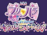 PriPara: Mi~nna de Kagayake! Kirarin☆Star Live!