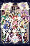 PriPara & Kiratto PriChan AUTUMN LIVE TOUR 2019 Tapestry