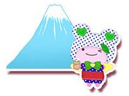 OchiKuma