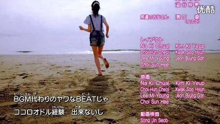 Jumpin' Dancin' Video Gallery