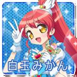 Character Box Mikan