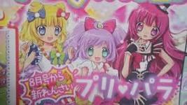 Plik:Manga.jpg