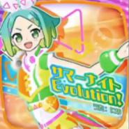 Nino Arcade