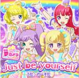 Just Be Yourself Arcade