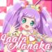 Character Box LaalaS3