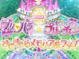 Фильм ПриПара и Киратто☆ПриКан: ~Сияющий Мемориальный Концерт~