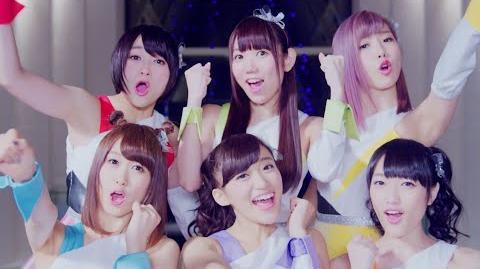 I☆Ris ブライトファンタジー-0