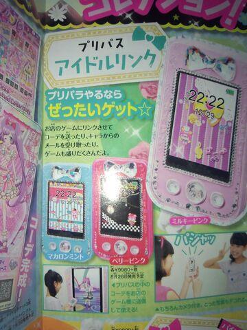 File:Prad5-magazine-pic-from-twitter-canamaji-07.jpg