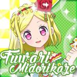 Fuwari Midorikaze