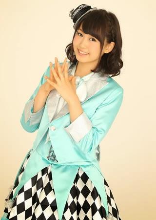 Resultado de imagen para Yu Serizawa