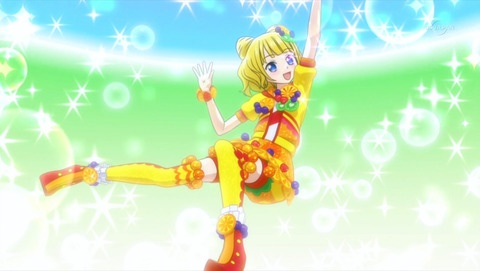 Mirei this episode coord
