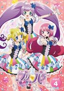 Stage-4-DVD-Cover