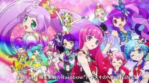 PriPara Opening 7 — Ready Smile!!