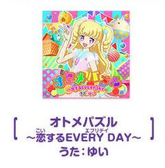 Titulo Cancion de Yui 2