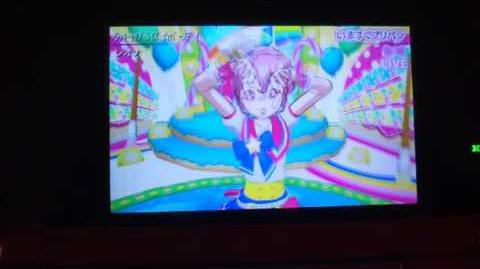 06 Pripara 3DS GrandPrix Making Drama All Out Dash! Fly, Balloon! Leona