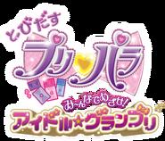LogoMovie2