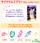 Cyalume Fairy/Image Gallery