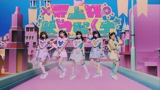 わーすた 最上級ぱらどっくす MUSIC VIDEO (Wasuta The Biggest Paradox)