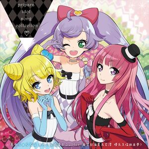 PriPara-Idol-Songs-Collection