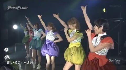 プリパラ - Goin' On - i☆Ris LIVE