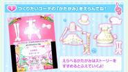 PriPara 3DS coord design