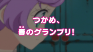 Ep86 preview