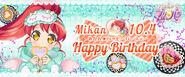 Idol Time Pripara Shiratama Mikan Happy Brithday