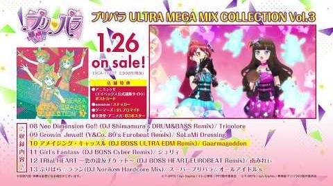 「プリパラ ULTRA MEGA MIX COLLECTION Vol.3」試聴動画