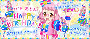 Ajimi Birthday