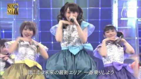 I☆Ris「ドリームパレード」LIVE NAOMIの部屋