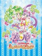 Pripara-movie-minna-no-akogare-lets-go-prix-paris-7574