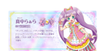 Pripara and Idol Time Pripara Character Laala