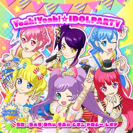Idol party