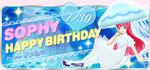 Sophy Birthday 2016
