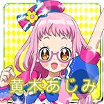 Character Box Akimi