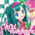Chiri Tsukikawa